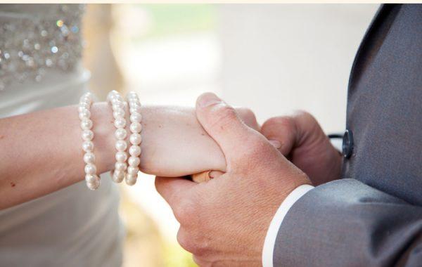 New England Fall Wedding |