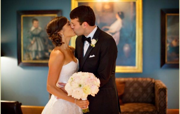 Traditional Jewish Wedding at the Four Seasons Boston