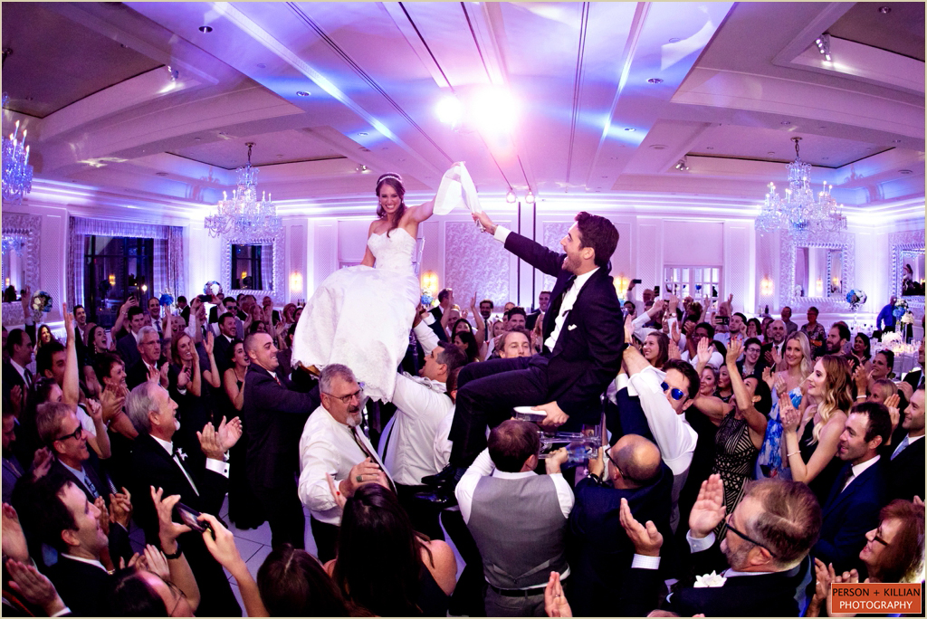 Jewish Wedding Boston Four Seasons Ballroom