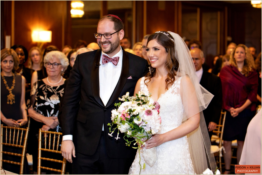 Jewish Wedding Ceremony Boston Park Plaza