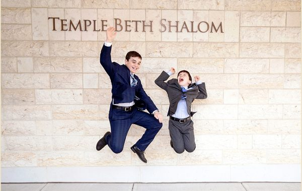 Boston Event Photographer - Boston Bar Mitzvah