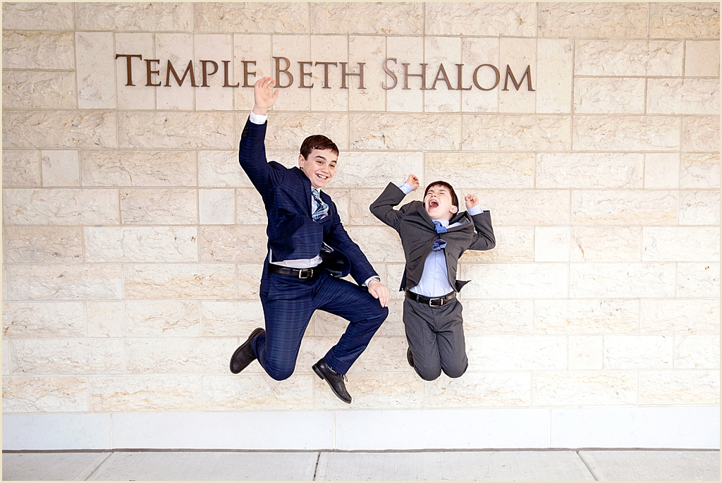 Boston Bar Mitzvah Temple Beth Shalom